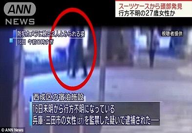 japanse vrouw onthoofd door amerikaan