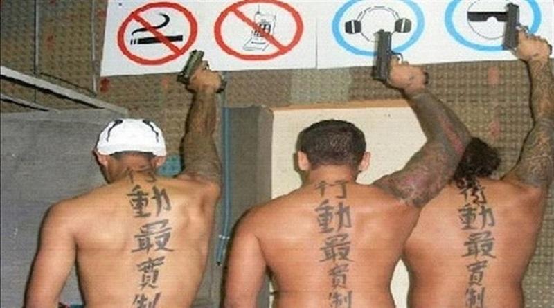 tattookillers onno kuut